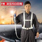 高空作業安全帶戶外施工保險帶全身五點歐式空調安裝安全繩電工帶 英雄聯盟