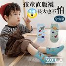 VOLA 維菈襪品 無腳跟童襪 宇宙系列 棉質舒適 台灣製