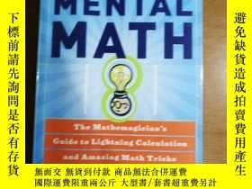 二手書博民逛書店Secrets罕見of Mental Math: The Mathemagicians Guide to Ligh