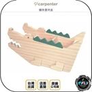 《飛翔無線3C》Carpenter 木匠兄妹 鱷魚置物盒◉公司貨◉台灣製◉手工實木製品◉松木