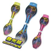 【成功 SUCCESS 】 酷炫發光輪蛇板- 溜冰/滑板 S0310