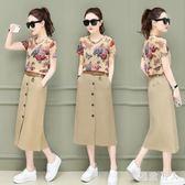 2018新款夏季時尚復古港味寬鬆短裙套裝兩件套潮 HH3808【極致男人】