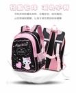 可愛國小書包兒童女童減負雙肩1-3-5-6年級12歲女孩 快速出貨