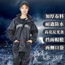 衣服式工作雨衣女學生反光條套裝戶外透氣女雨褲分體男款雨衣兩件