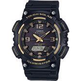 CASIO 卡西歐 太陽能電力雙顯錶-黑金 AQ-S810W-1A3VDF / AQ-S810W-1A3