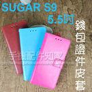【錢包皮套】SUGAR 糖果手機 S9 ...