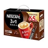 雀巢咖啡三合一濃醇原味盒裝15g*65*4【愛買】