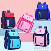 兒童書包小學生男女一二三到六年級韓版減負護脊貴族書包輕便防水 名購居家