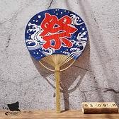 日式團扇和風扇子祭字扇和風祭典扇日本扇拍照攝影寫真道具(40*22/777-13069)
