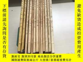 二手書博民逛書店歷史文化研究罕見2004年 2-4合訂本Y349492