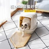實木雙層貓砂墊貓廁所防外濺可拆卸貓砂控砂板貓咪蹭腳網格貓砂板