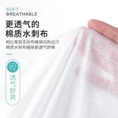 一次性睡袋旅行隔臟被套雙人防臟床單