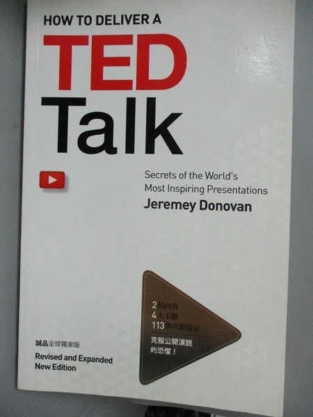 【書寶二手書T2/原文書_PIU】How to deliver a TED talk_Jeremey Donovan