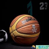 成人比賽專用籃球牛皮真皮球手感室外5號翻毛7號耐磨藍球【海闊天空】