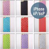 iPhone 6P/6s Plus 水晶鑽殼 TPU 材質 立體 手機套 手機殼 保護殼 保護套 配件