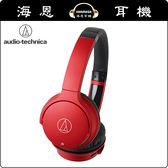 【海恩數位】日本鐵三角 ATH-AR3BT 藍牙頭戴式耳機 紅色