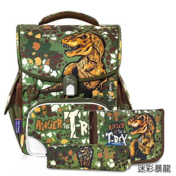 TigerFamily小學者超輕量護脊書包+文具袋+鉛筆盒-迷彩暴龍