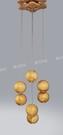 【燈王的店】北歐風 LED 6W*7 吊燈7燈 客廳燈 餐廳燈 吧檯燈 301-98103-3