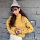 韓版chic高領外穿毛衣女秋季新款網紅寬鬆上衣長袖針織衫學生凱斯盾