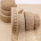 裝飾麻繩繩子手工DIY棉麻材料花邊復古裝修工藝品編織寬扁麻織帶