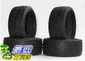 [玉山最低比價網] 1:10平跑車輪胎(W通用型)