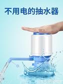 抽水器桶裝水飲水機壓水礦泉水桶按壓泵頭手動出水器吸水手壓式按