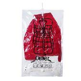 掛式透明羽絨服壓縮袋4個裝 抽空氣真空袋大號衣服衣物整理收納袋   LannaS