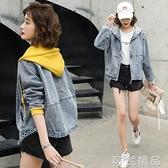 秋裝新款韓版寬鬆短款帶帽休閒時尚春秋長袖上衣潮牛仔外套女