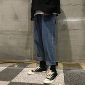 微購【A4217】藍黑牛仔直筒寬管褲 M-5XL
