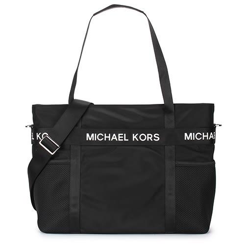 MICHAEL KORS 素面尼龍肩斜背二用旅行托特包(黑色)611295