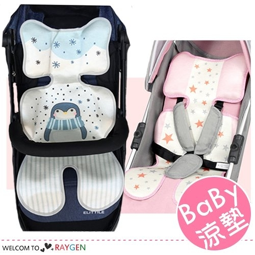 蝶形護頭冰絲墊 護頭推車墊 涼墊 冰絲蓆 嬰兒車涼蓆