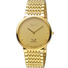 Ogival 愛其華 超薄紳士腕錶 385-025GK