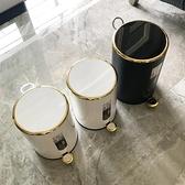 垃圾桶輕奢北歐家用客廳創意帶蓋腳踏式廚房臥室可愛【倪醬小舖】