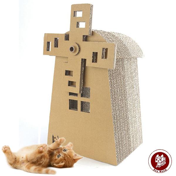 Box Meow 瓦楞貓抓板-荷蘭風車 (CS031)