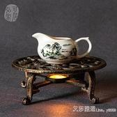 中式茶道鑄鐵溫茶爐蠟燭溫茶器復古家用日式干燒茶台茶壺加熱底座 【2021特惠】