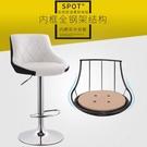 升降吧台椅簡約吧椅收銀高腳凳歐式吧凳前台酒吧椅子旋轉靠背凳子
