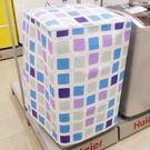 【繽紛單槽洗衣機套LA041】NO135...