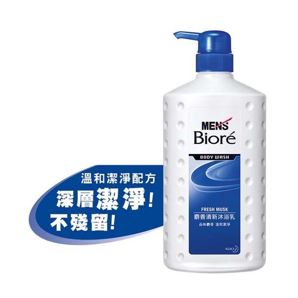 MEN'S Biore 男性專用麝香清新沐浴乳 750ml