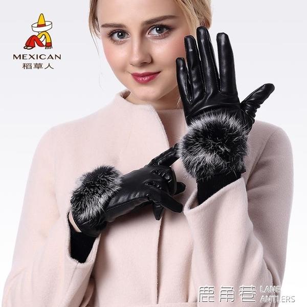稻草人皮手套女士冬季保暖加絨加厚騎車可愛韓版日系情侶學生觸屏『快速出貨』