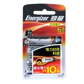 勁量 新倍能 鹼性電池 3號 (3+1)【康鄰超市】