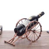客廳擺件創意紅酒架紅酒架擺件歐式復古葡萄酒架客廳擺件簡約【全館免運好康八折】