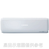 (含標準安裝)三菱重工變頻冷暖分離式冷氣4坪DXK25ZST-W/DXC25ZST-W