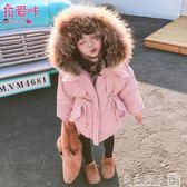 女寶寶棉衣2018新款女童冬裝小女孩短款加厚外套洋氣童裝棉襖棉服 良品鋪子