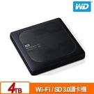 全新 WD My Passport Wireless Pro 4TB 2.5吋 Wi-Fi 行動硬碟 公司貨