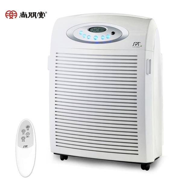 [SUNPENTOWN 尚朋堂] 25~28坪電漿抑菌空氣清淨機 SA-9966PD