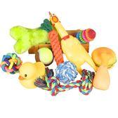 狗狗玩具磨牙耐咬發聲玩具球泰迪幼犬哈士奇金毛訓練玩具寵物用品   西城故事