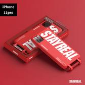STAYREAL 都會行者背帶手機殼 - iPhone 11Pro