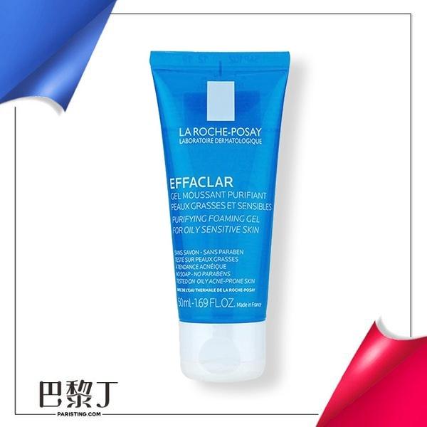 【旅行瓶】La Roche-Posay 理膚寶水 青春潔膚凝膠 50ml【巴黎丁】