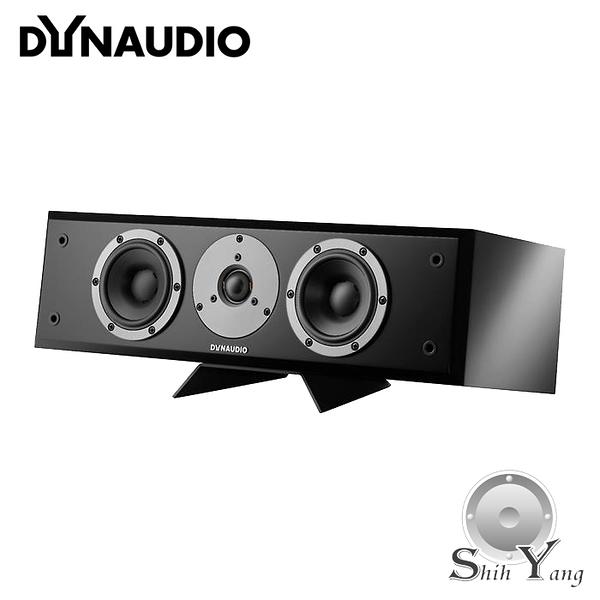 Dynaudio 丹麥 Emit M15C 中置喇叭【公司貨保固+免運】