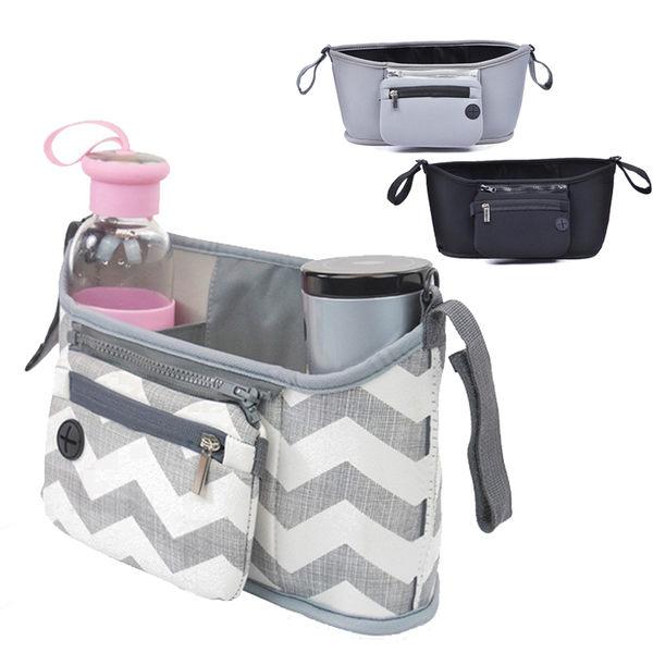 嬰兒推車掛袋 推車置物袋 拆卸式 防水收納掛袋 NB0555 好娃娃